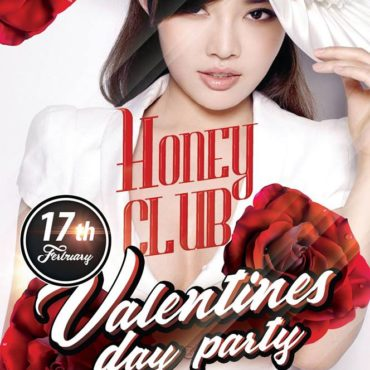 Valentines Party – 17. Feb